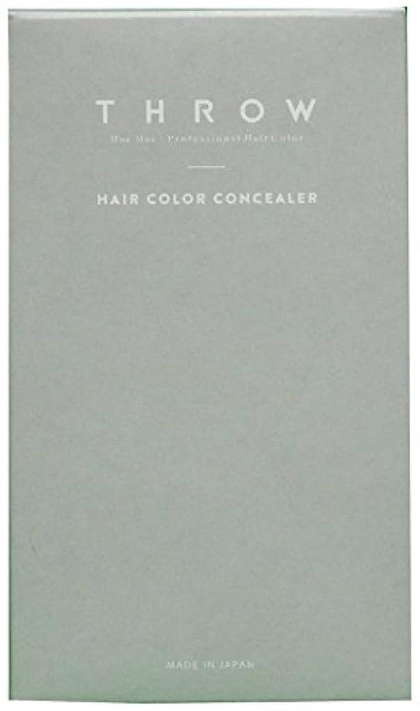 いろいろ窒素標準スロウ ヘアカラーコンシーラー(ライトブラウンレギュラー)<毛髪着色料>専用パフ入り