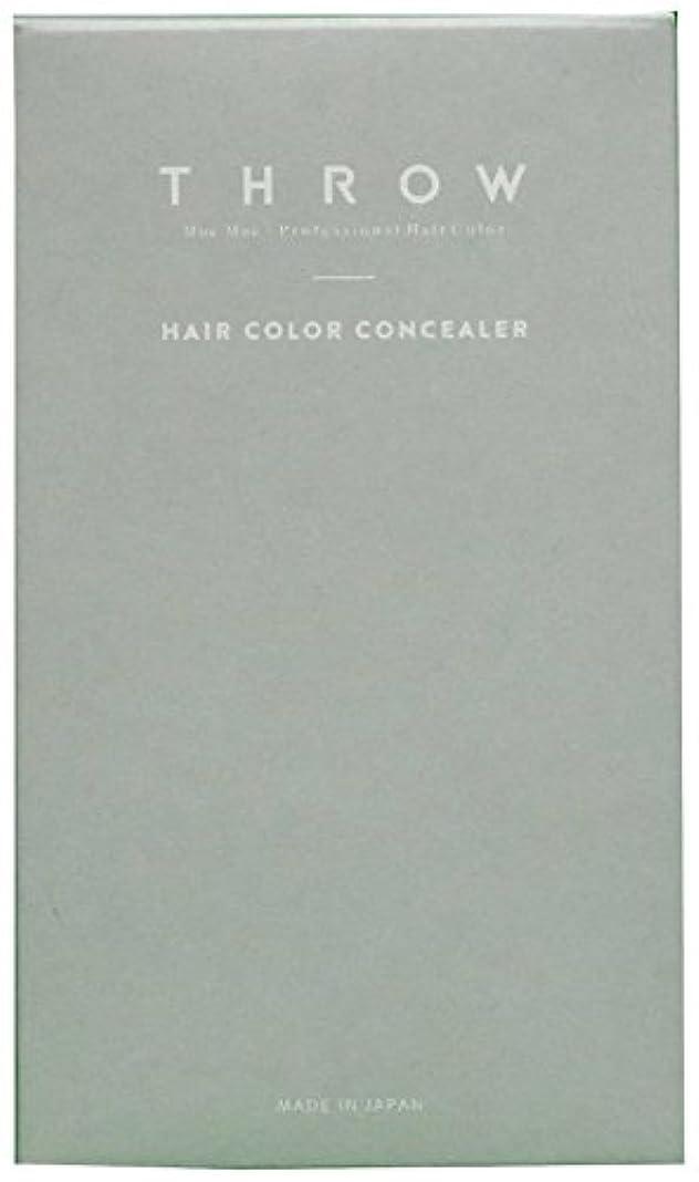 バランスニコチン犠牲スロウ ヘアカラーコンシーラー(ライトブラウンレギュラー)<毛髪着色料>専用パフ入り