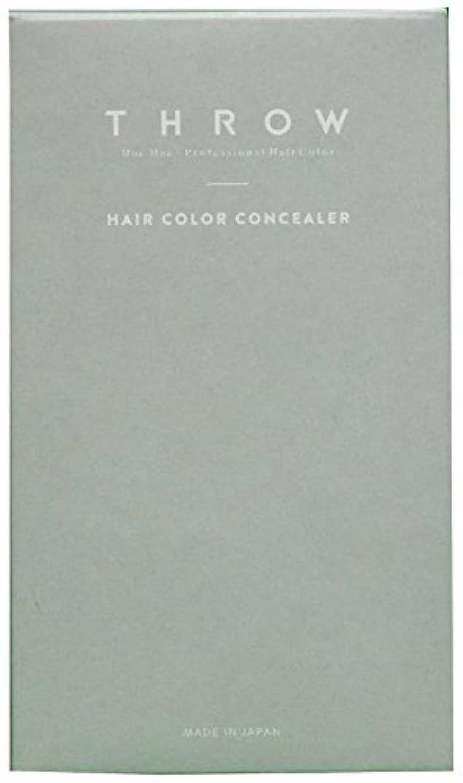 チーフファーム愛人スロウ ヘアカラーコンシーラー(ライトブラウンレギュラー)<毛髪着色料>専用パフ入り