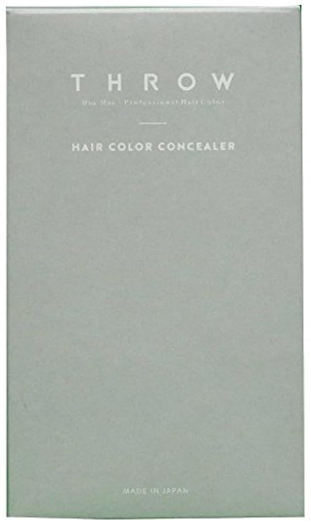 パターン危機全体にスロウ ヘアカラーコンシーラー(ライトブラウンレギュラー)<毛髪着色料>専用パフ入り
