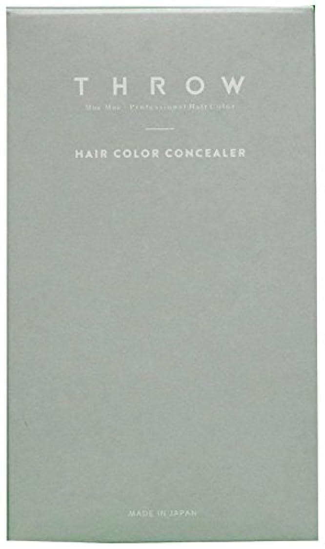 書く自発的イベントスロウ ヘアカラーコンシーラー(ライトブラウンレギュラー)<毛髪着色料>専用パフ入り