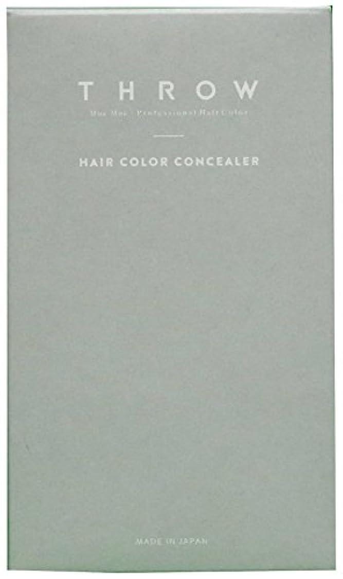 苦しめるデータム正しくスロウ ヘアカラーコンシーラー(ライトブラウンレギュラー)<毛髪着色料>専用パフ入り