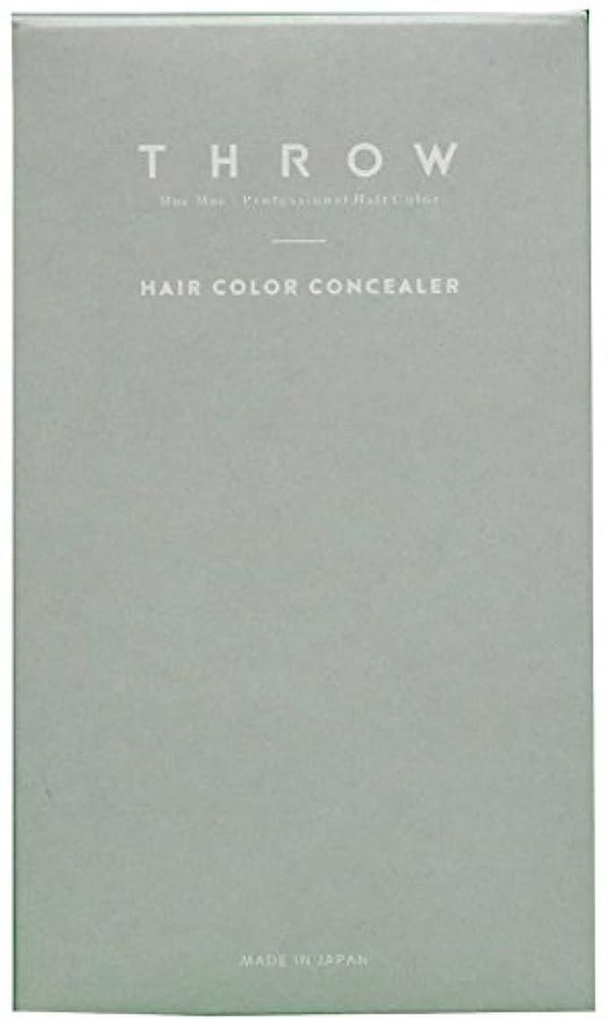 気配りのある場所望みスロウ ヘアカラーコンシーラー(ライトブラウンレギュラー)<毛髪着色料>専用パフ入り