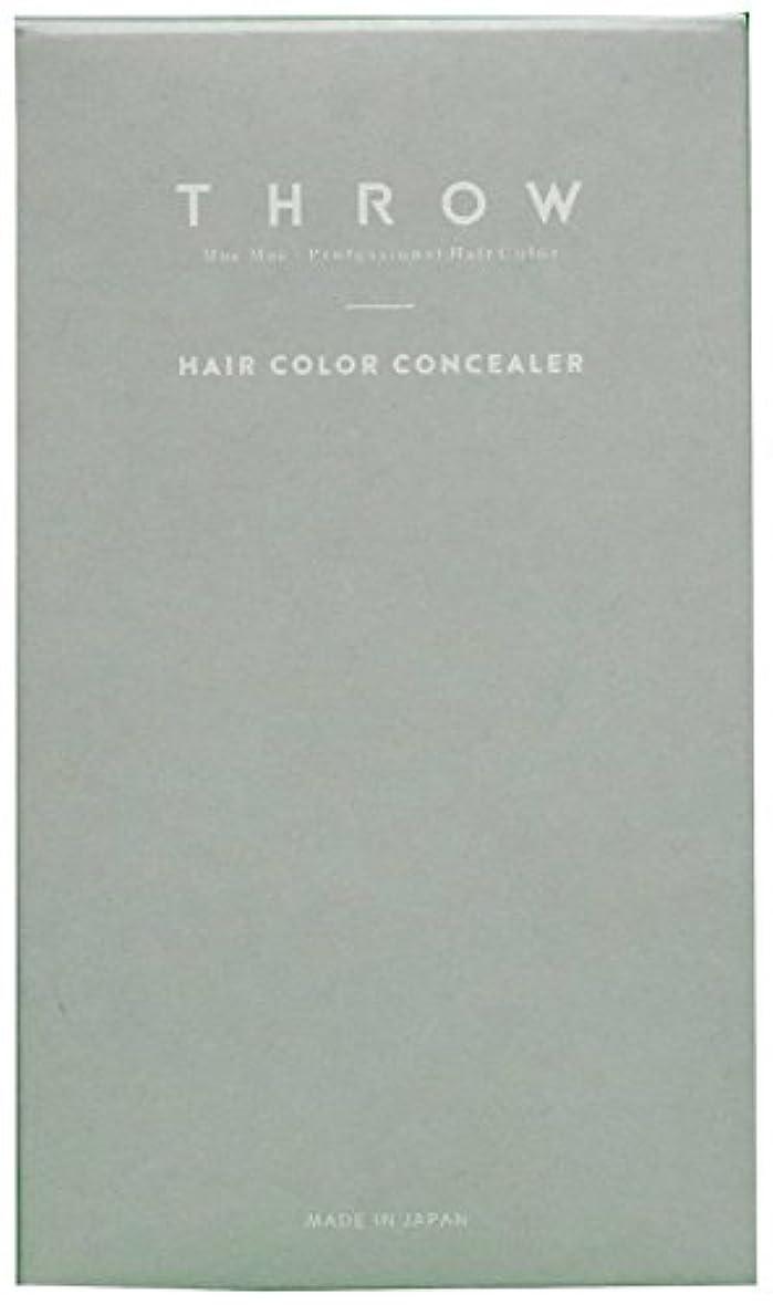 ジャケット別に提供されたスロウ ヘアカラーコンシーラー(ライトブラウンレギュラー)<毛髪着色料>専用パフ入り