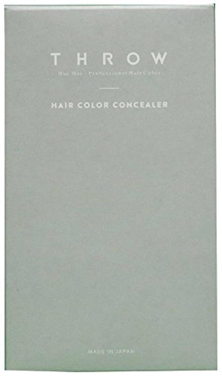 ずんぐりした暫定センブランススロウ ヘアカラーコンシーラー(ライトブラウンレギュラー)<毛髪着色料>専用パフ入り