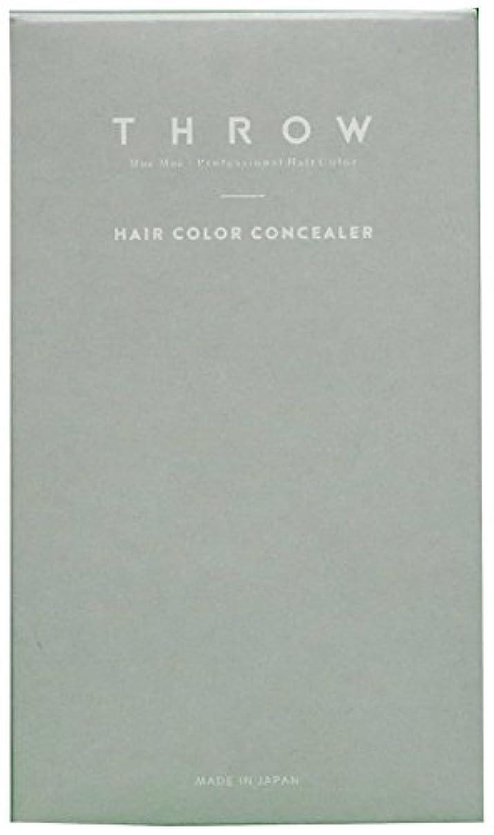 次影響力のあるチャールズキージングスロウ ヘアカラーコンシーラー(ライトブラウンレギュラー)<毛髪着色料>専用パフ入り