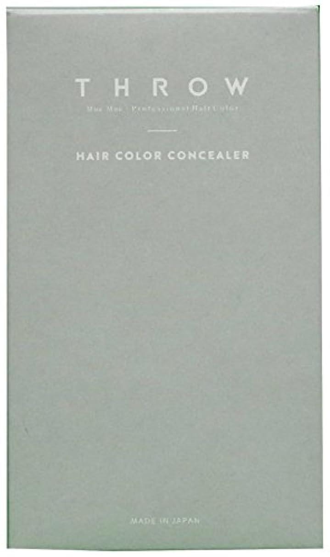 表向きバリア大使スロウ ヘアカラーコンシーラー(ライトブラウンレギュラー)<毛髪着色料>専用パフ入り