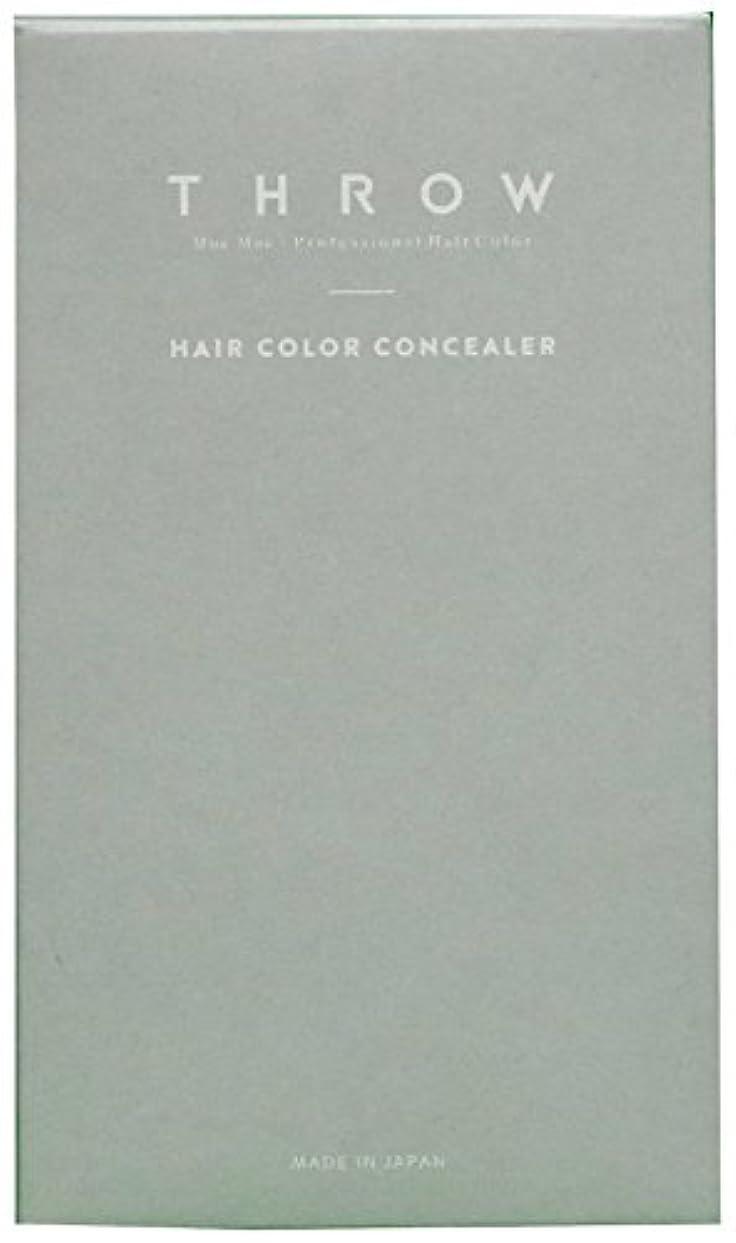 群衆クリープ彫刻家スロウ ヘアカラーコンシーラー(ライトブラウンレギュラー)<毛髪着色料>専用パフ入り