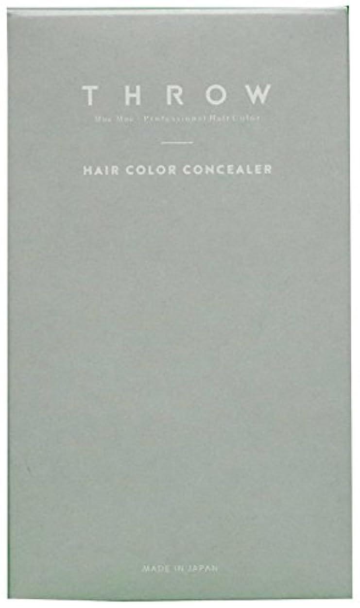 学部長記憶今晩スロウ ヘアカラーコンシーラー(ライトブラウンレギュラー)<毛髪着色料>専用パフ入り