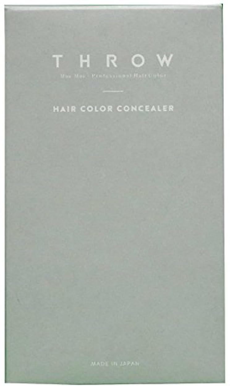 関数意識スプーンスロウ ヘアカラーコンシーラー(ライトブラウンレギュラー)<毛髪着色料>専用パフ入り