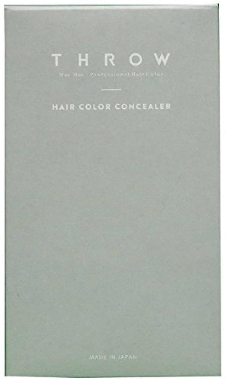 付けるぐったり文献スロウ ヘアカラーコンシーラー(ライトブラウンレギュラー)<毛髪着色料>専用パフ入り