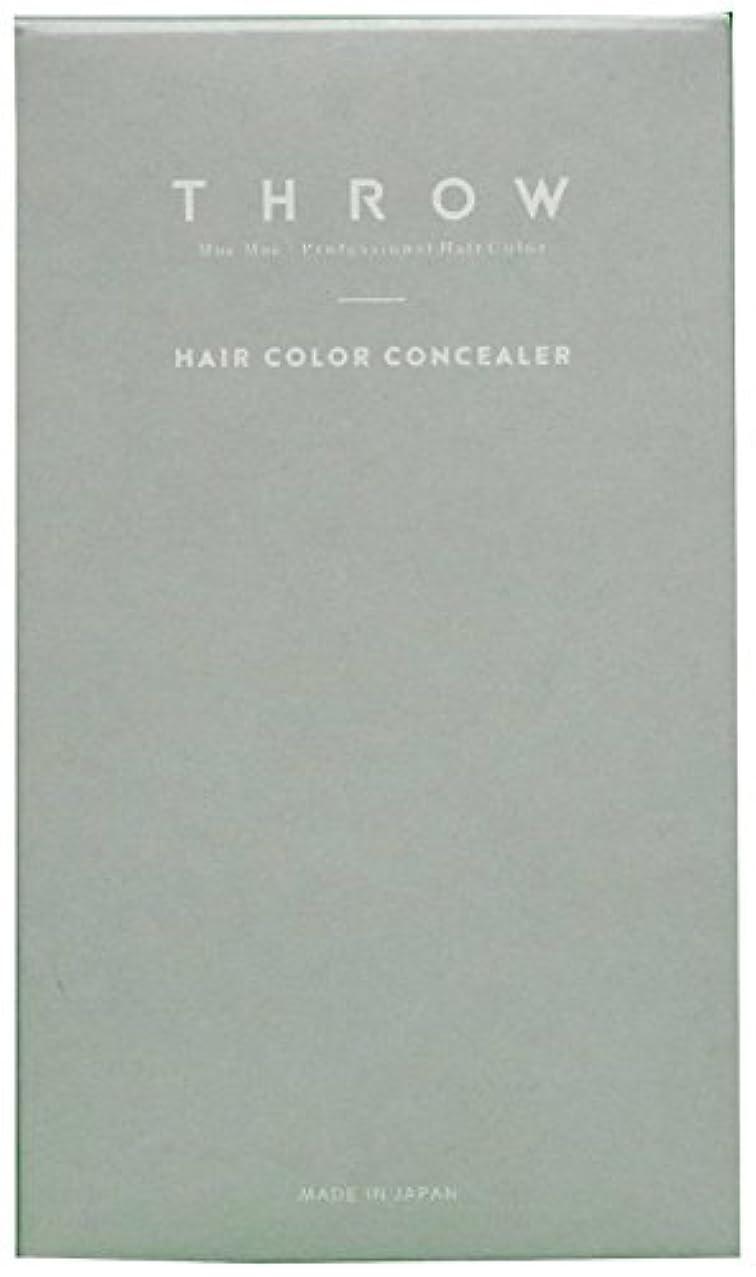 決して楽観的手を差し伸べるスロウ ヘアカラーコンシーラー(ライトブラウンレギュラー)<毛髪着色料>専用パフ入り