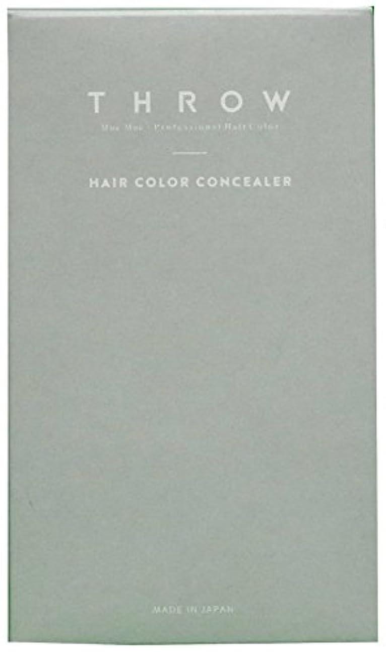 貨物任命ギネススロウ ヘアカラーコンシーラー(ライトブラウンレギュラー)<毛髪着色料>専用パフ入り