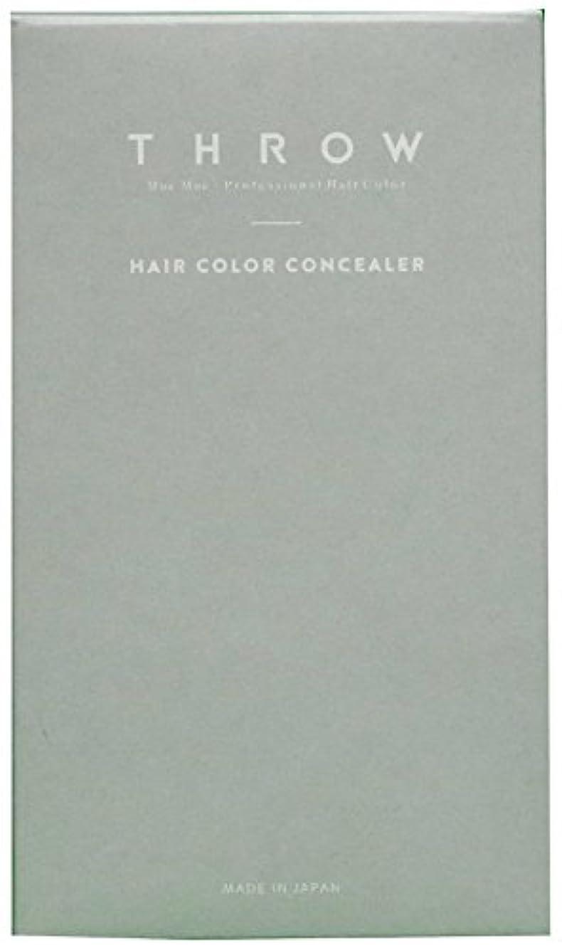 シャッター考え密スロウ ヘアカラーコンシーラー(ライトブラウンレギュラー)<毛髪着色料>専用パフ入り