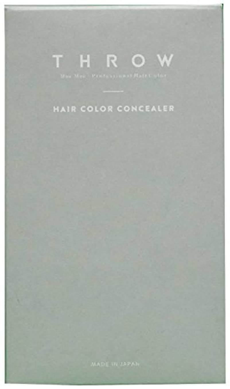 専門化するマイナス繁栄スロウ ヘアカラーコンシーラー(ライトブラウンレギュラー)<毛髪着色料>専用パフ入り
