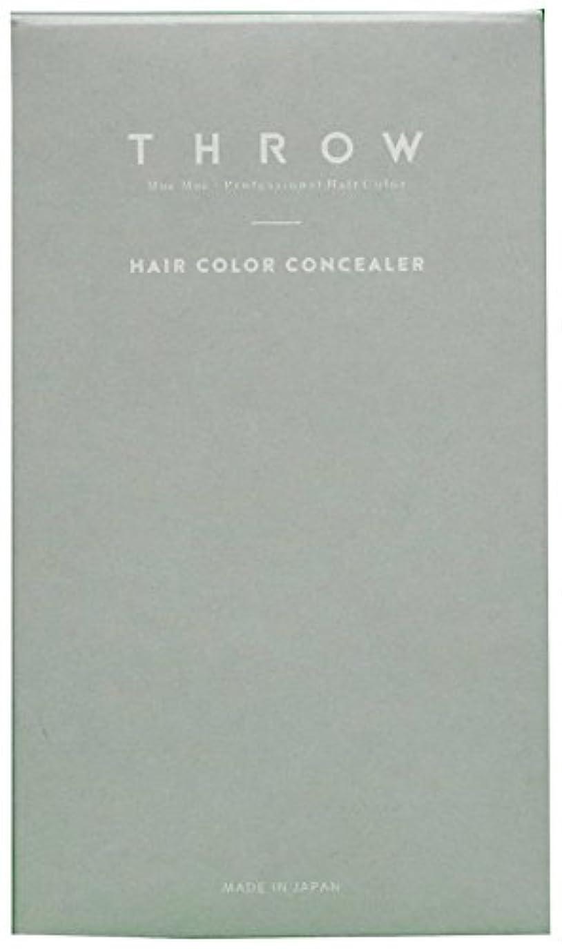 チキン真実過半数スロウ ヘアカラーコンシーラー(ライトブラウンレギュラー)<毛髪着色料>専用パフ入り