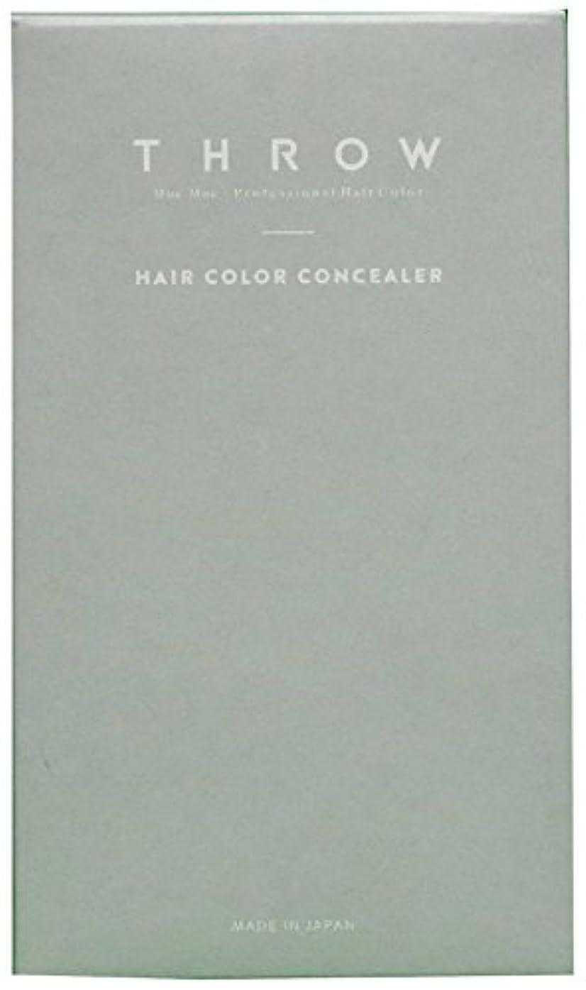 スロウ ヘアカラーコンシーラー(ライトブラウンレギュラー)<毛髪着色料>専用パフ入り