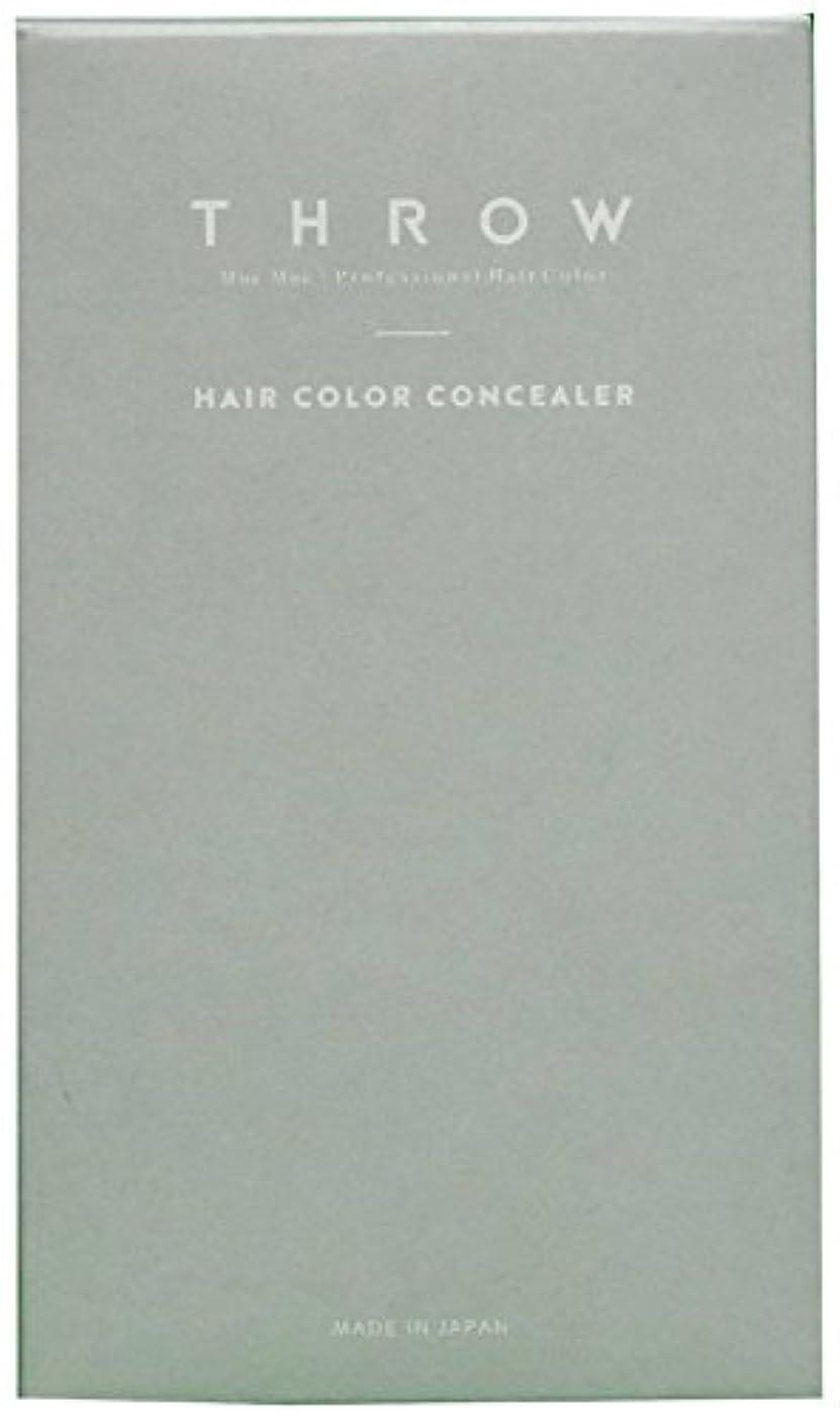 放散する不良品好色なスロウ ヘアカラーコンシーラー(ライトブラウンレギュラー)<毛髪着色料>専用パフ入り