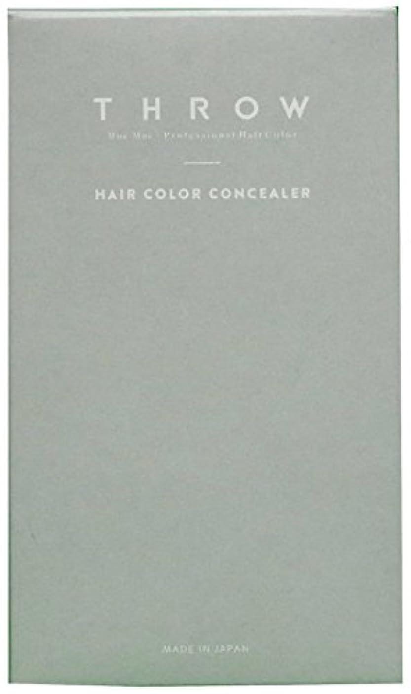 粘り強いそれにもかかわらず休憩するスロウ ヘアカラーコンシーラー(ライトブラウンレギュラー)<毛髪着色料>専用パフ入り