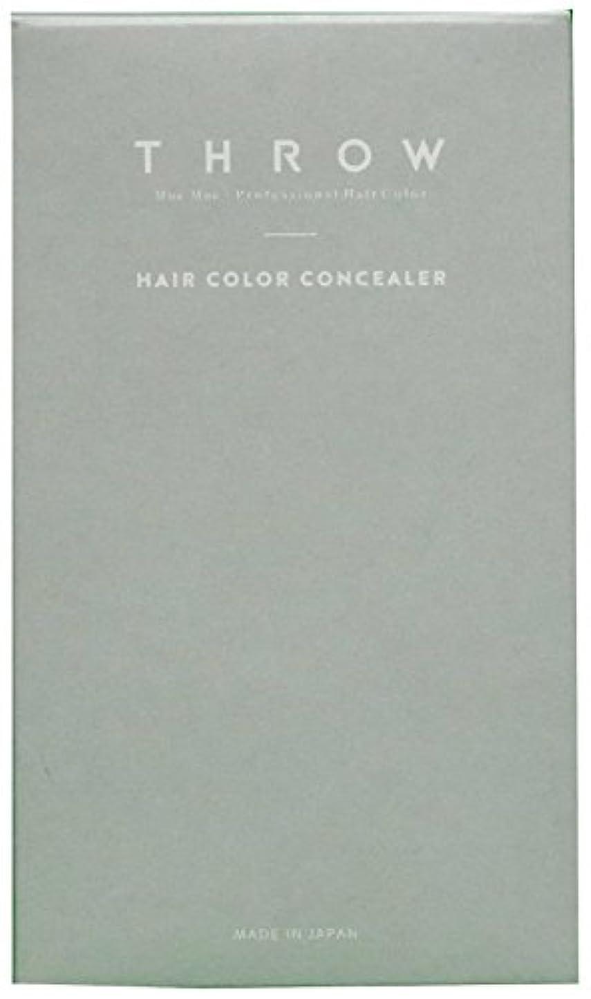 一握り帳面脇にスロウ ヘアカラーコンシーラー(ライトブラウンレギュラー)<毛髪着色料>専用パフ入り