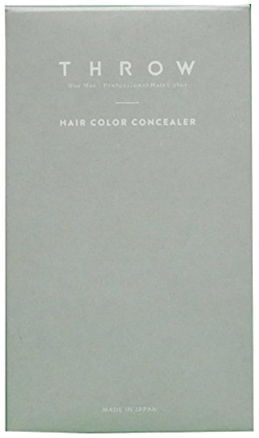 まだらこれら一口スロウ ヘアカラーコンシーラー(ライトブラウンレギュラー)<毛髪着色料>専用パフ入り
