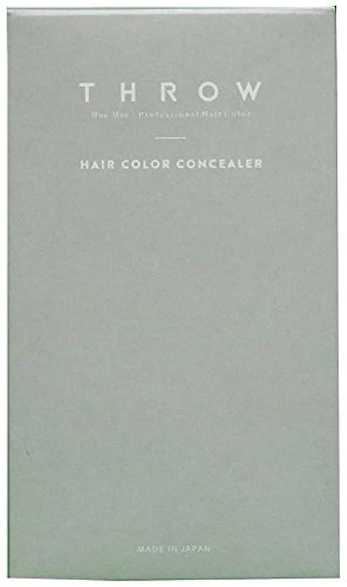 巻き戻す休憩する壁紙スロウ ヘアカラーコンシーラー(ライトブラウンレギュラー)<毛髪着色料>専用パフ入り