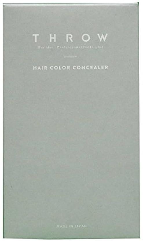 朝食を食べるうねるスキニースロウ ヘアカラーコンシーラー(ライトブラウンレギュラー)<毛髪着色料>専用パフ入り