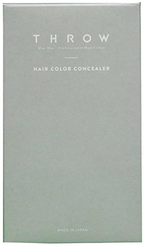 根絶する粘性の学校の先生スロウ ヘアカラーコンシーラー(ライトブラウンレギュラー)<毛髪着色料>専用パフ入り