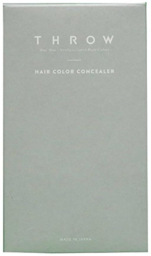 滅多ストッキング崖スロウ ヘアカラーコンシーラー(ライトブラウンレギュラー)<毛髪着色料>専用パフ入り