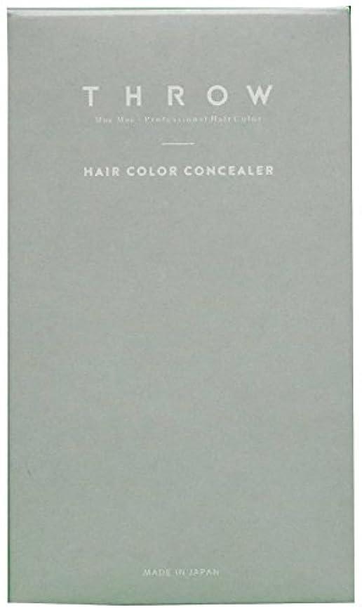 廃止するブラジャー水スロウ ヘアカラーコンシーラー(ライトブラウンレギュラー)<毛髪着色料>専用パフ入り
