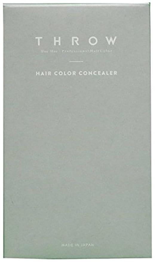 寄付する条件付きかんがいスロウ ヘアカラーコンシーラー(ライトブラウンレギュラー)<毛髪着色料>専用パフ入り