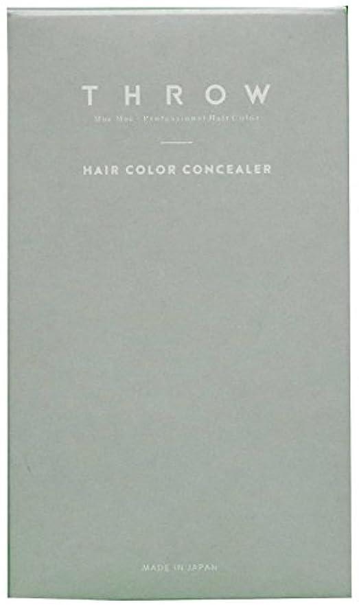 にもかかわらず先例土器スロウ ヘアカラーコンシーラー(ライトブラウンレギュラー)<毛髪着色料>専用パフ入り