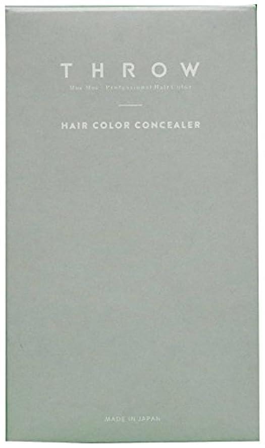 縁申し立てる文庫本スロウ ヘアカラーコンシーラー(ライトブラウンレギュラー)<毛髪着色料>専用パフ入り
