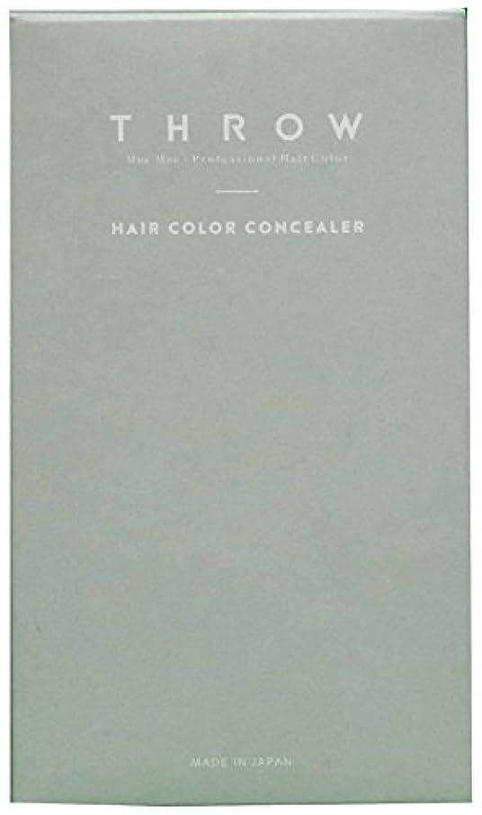 大きさふつう消化スロウ ヘアカラーコンシーラー(ライトブラウンレギュラー)<毛髪着色料>専用パフ入り