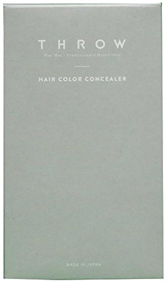 アラバマラブエンコミウムスロウ ヘアカラーコンシーラー(ライトブラウンレギュラー)<毛髪着色料>専用パフ入り