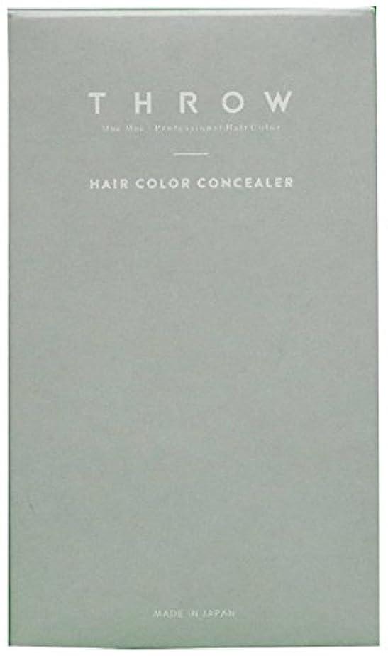 がっかりした証言するキャンセルスロウ ヘアカラーコンシーラー(ライトブラウンレギュラー)<毛髪着色料>専用パフ入り