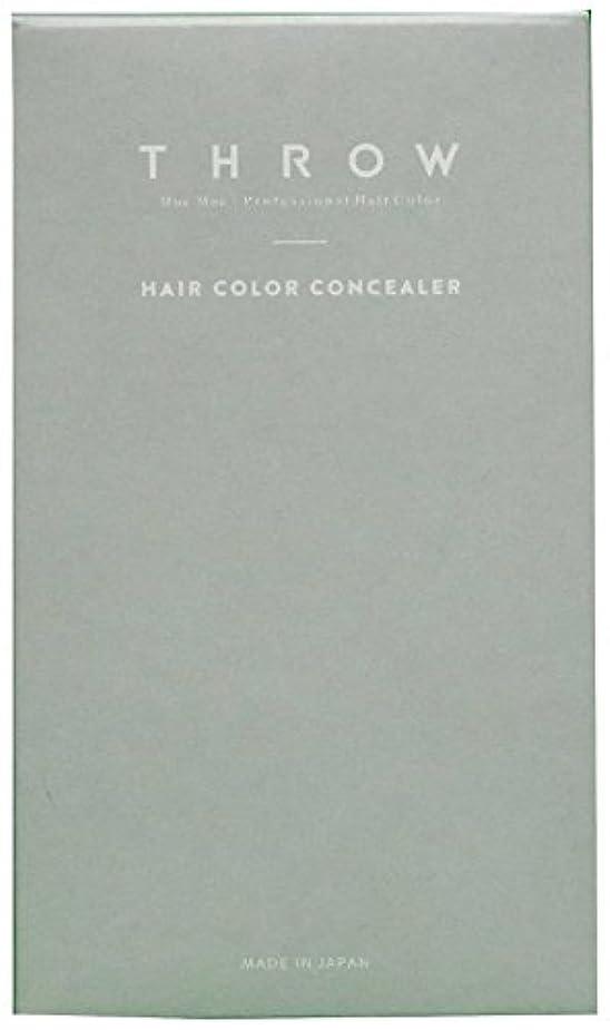 マエストロシール条件付きスロウ ヘアカラーコンシーラー(ライトブラウンレギュラー)<毛髪着色料>専用パフ入り