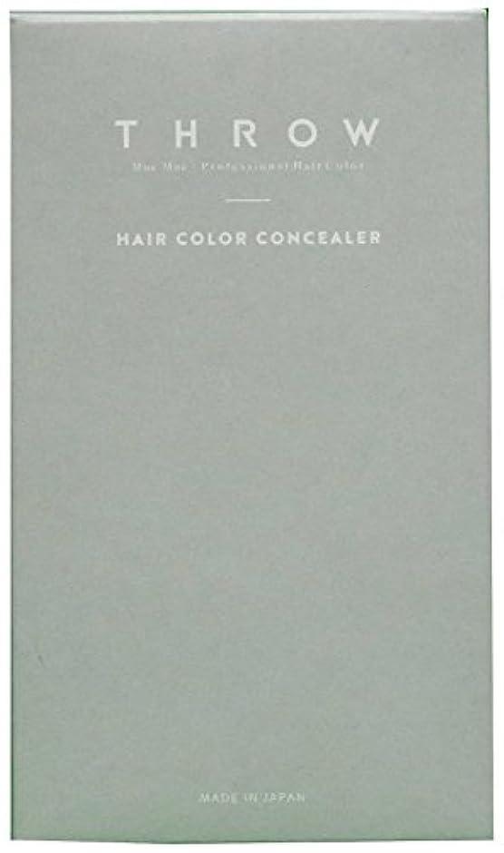苛性ハリウッドに応じてスロウ ヘアカラーコンシーラー(ライトブラウンレギュラー)<毛髪着色料>専用パフ入り