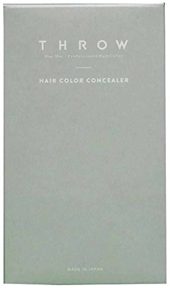 フォロー合意ペナルティスロウ ヘアカラーコンシーラー(ライトブラウンレギュラー)<毛髪着色料>専用パフ入り