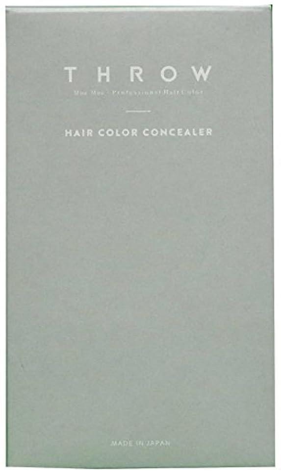 によって祝福するオーケストラスロウ ヘアカラーコンシーラー(ライトブラウンレギュラー)<毛髪着色料>専用パフ入り
