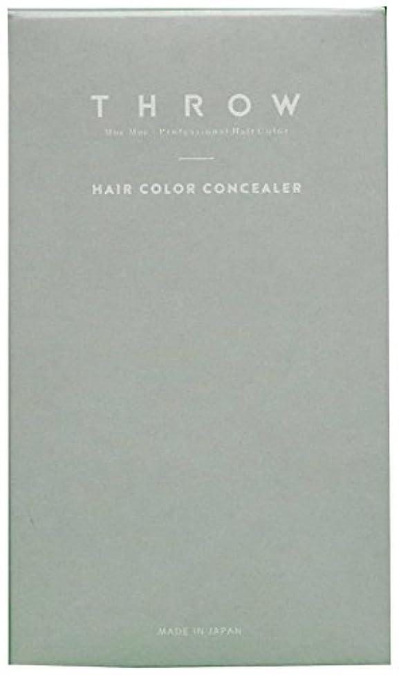 関税受粉するレンチスロウ ヘアカラーコンシーラー(ライトブラウンレギュラー)<毛髪着色料>専用パフ入り