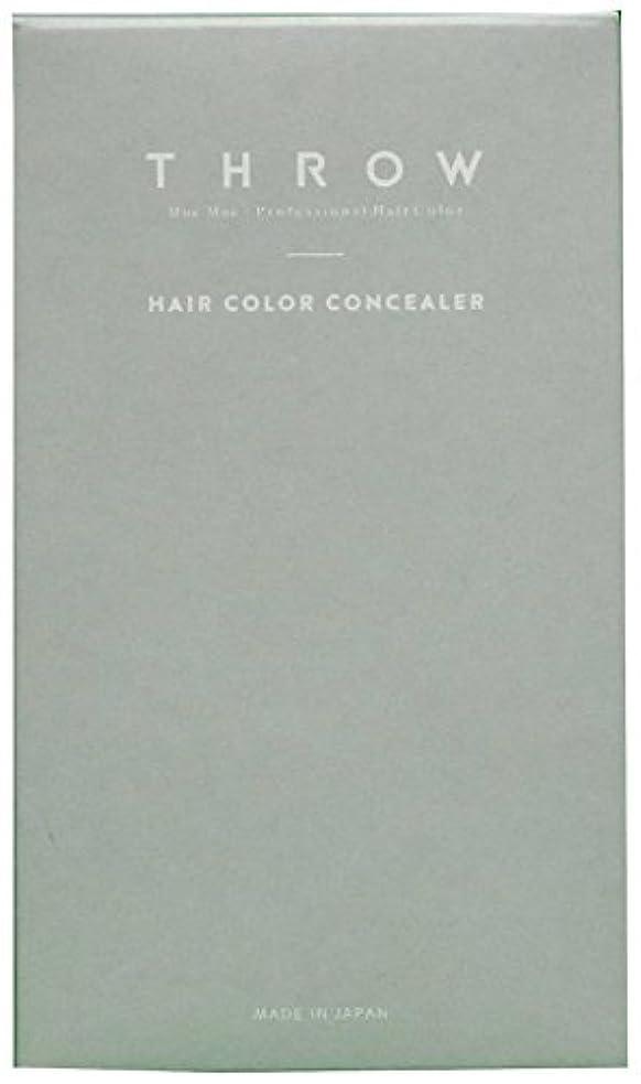 ハッチ我慢する私たち自身スロウ ヘアカラーコンシーラー(ライトブラウンレギュラー)<毛髪着色料>専用パフ入り