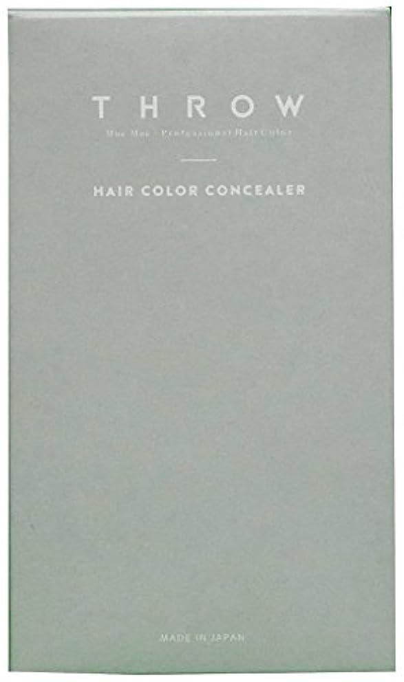 同一性その結果パイプラインスロウ ヘアカラーコンシーラー(ライトブラウンレギュラー)<毛髪着色料>専用パフ入り