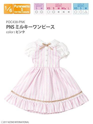 ピュアニーモ用 PNS ミルキーワンピース ピンク (ドール用)