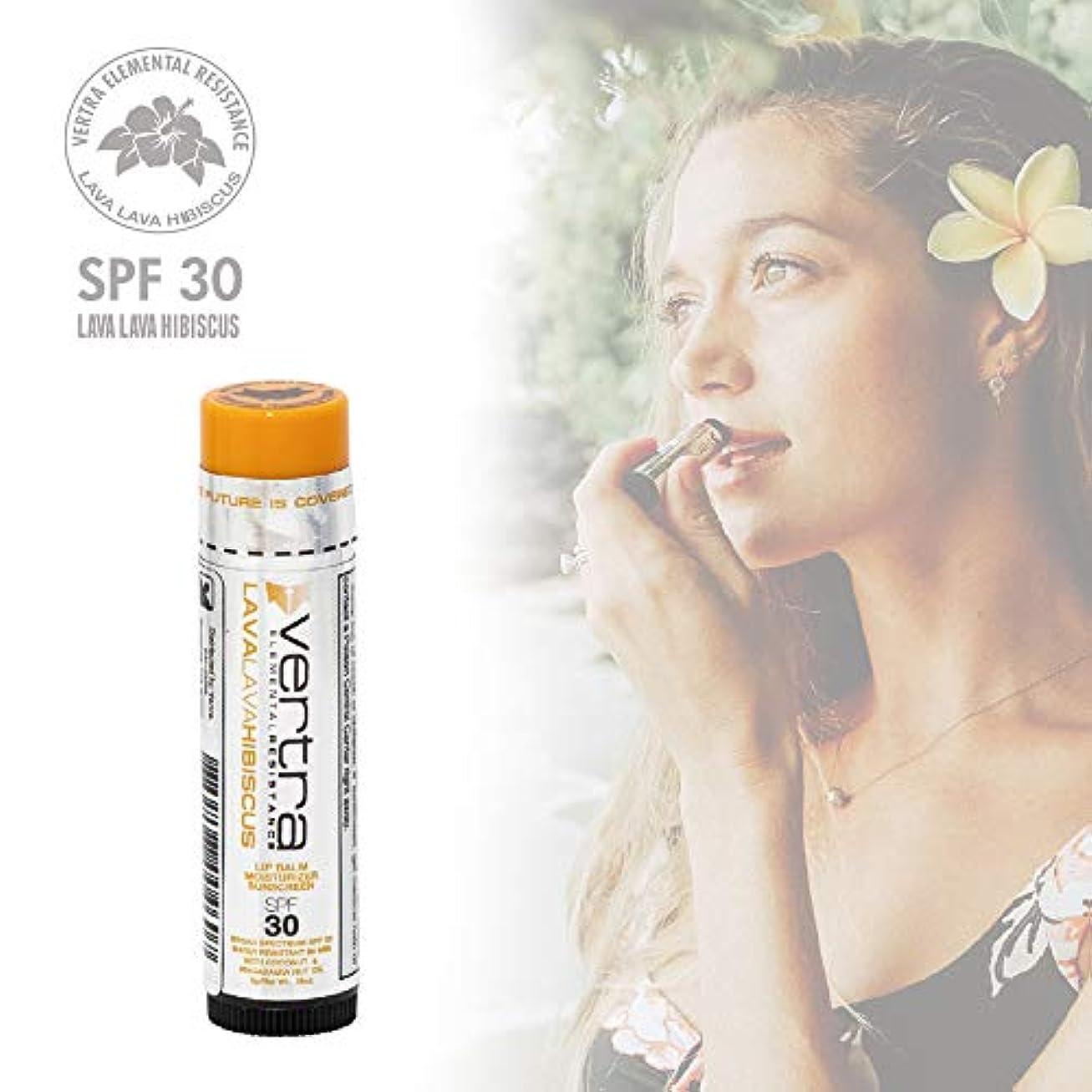 吸収剤アラブ割れ目VERTRA (バートラ) リップ 日焼け止め Lip Balm lava lava hibiscus SPF30 PA+++