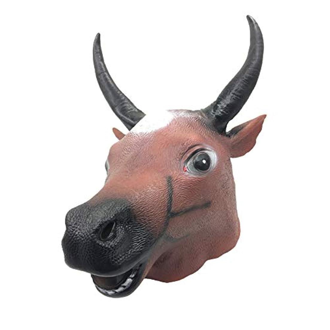タンザニアテスピアン等価ハロウィーンパフォーマンスショー小道具マスク動物ヘッドカバー牛頭馬顔牛頭マスク馬頭マスク