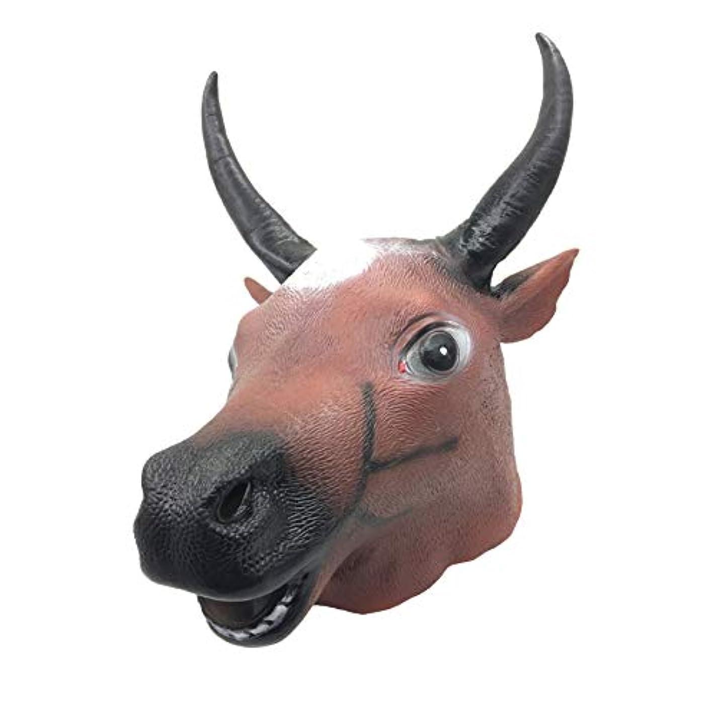 真実にトリクル世界に死んだハロウィーンパフォーマンスショー小道具マスク動物ヘッドカバー牛頭馬顔牛頭マスク馬頭マスク