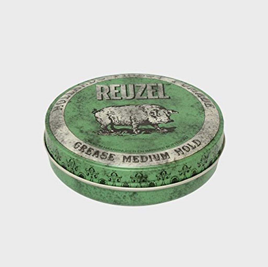覚えている鮮やかな概念ルーゾー ポマード ミディアムホールド グリーン Small(35g)