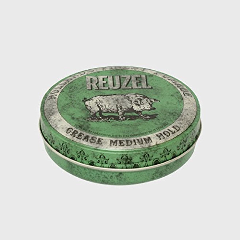 パーティションパーツ大胆不敵ルーゾー ポマード ミディアムホールド グリーン Small(35g) [並行輸入品]