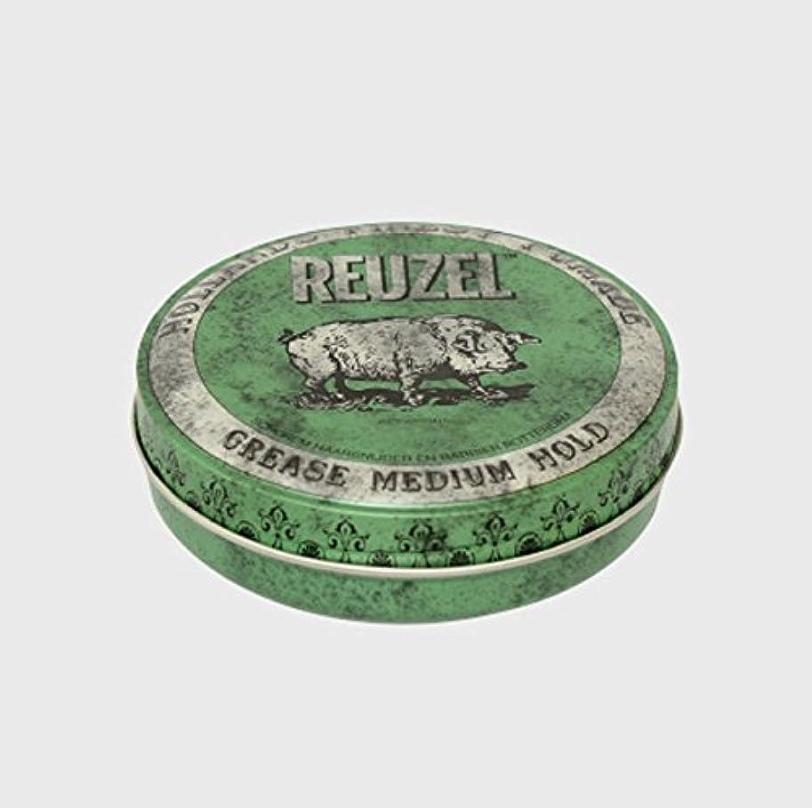 条件付き凝視引くルーゾー ポマード ミディアムホールド グリーン Small(35g) [並行輸入品]